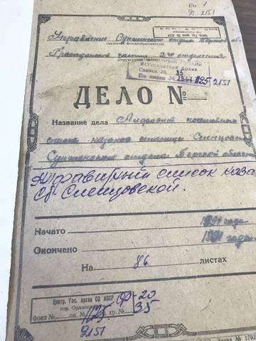 http://s7.uploads.ru/t/zQAFu.jpg