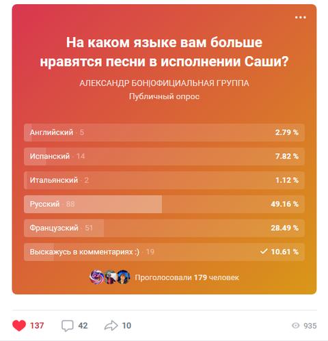 http://s7.uploads.ru/t/zUc7A.png