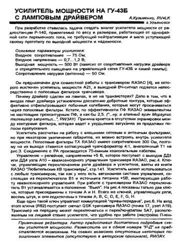 http://s7.uploads.ru/t/zV5bE.jpg