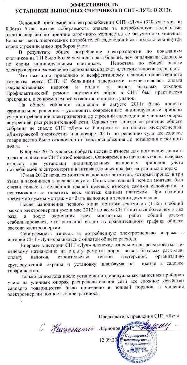 http://s7.uploads.ru/t/zWgxT.jpg