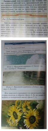 http://s7.uploads.ru/t/zXNAF.jpg