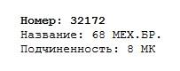 http://s7.uploads.ru/t/zcbGW.jpg