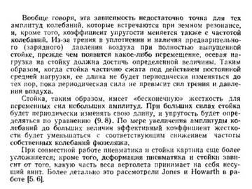 http://s7.uploads.ru/t/zdjtS.jpg
