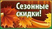 http://s7.uploads.ru/t/zeUVv.jpg