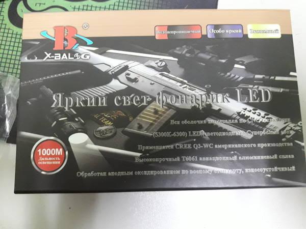 http://s7.uploads.ru/t/zgPsC.jpg