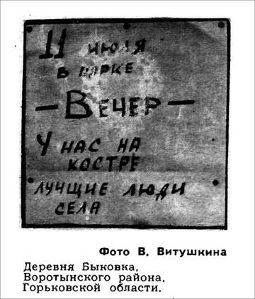 http://s7.uploads.ru/t/znK2y.jpg