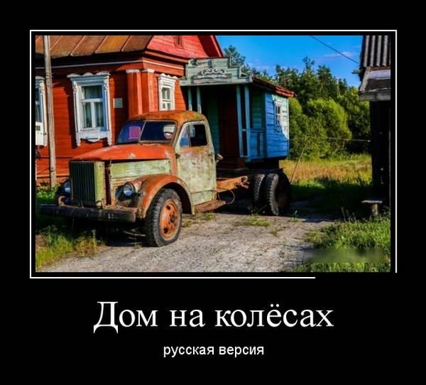 http://s7.uploads.ru/t/zo6eO.jpg