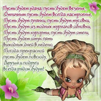 http://s7.uploads.ru/t/zp5na.jpg