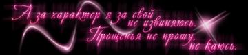 http://s7.uploads.ru/t/zqI1W.png