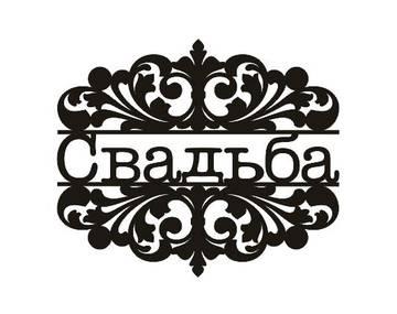http://s7.uploads.ru/t/zr9HO.jpg