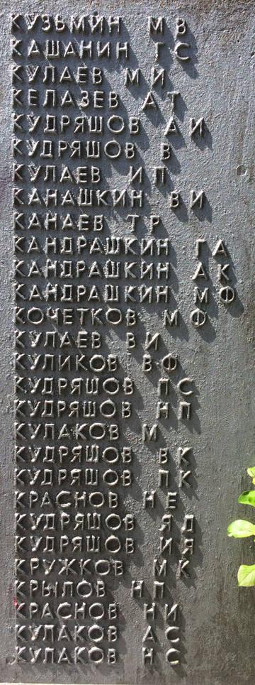 http://s7.uploads.ru/t/zrFV2.jpg