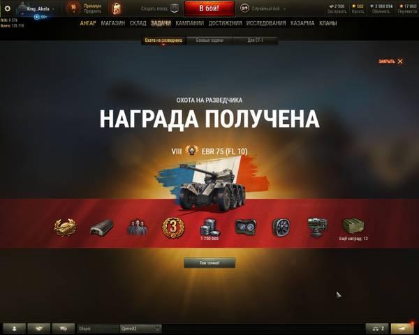 http://s7.uploads.ru/t/zrPLK.jpg
