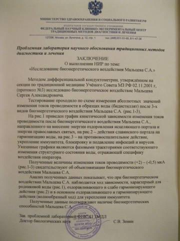 http://s7.uploads.ru/t/zsHRi.jpg