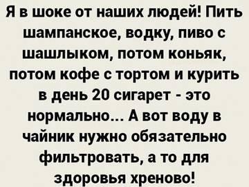 http://s7.uploads.ru/t/zuZe6.jpg