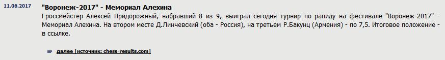 http://s7.uploads.ru/t03BI.png