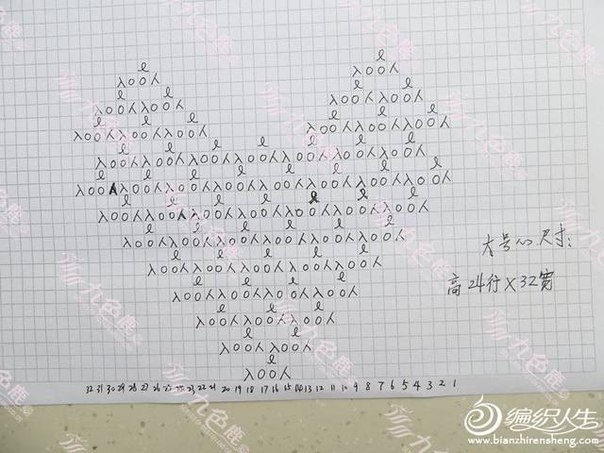http://s7.uploads.ru/t58qo.jpg