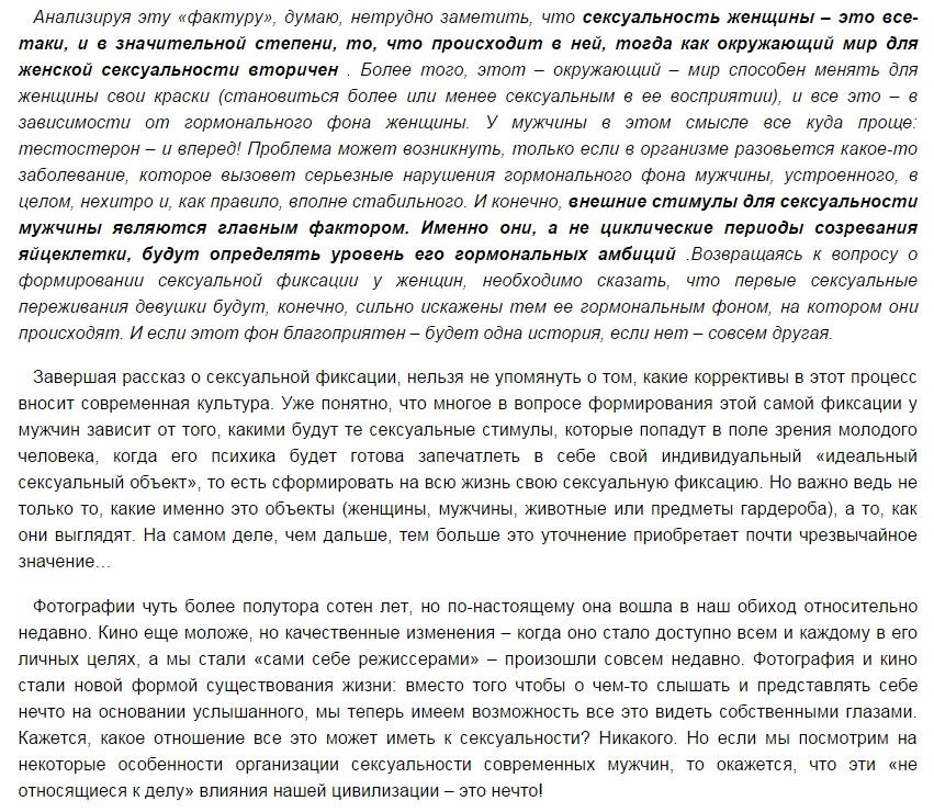 http://s7.uploads.ru/t5RD8.jpg