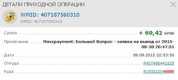 http://s7.uploads.ru/t8K7M.jpg