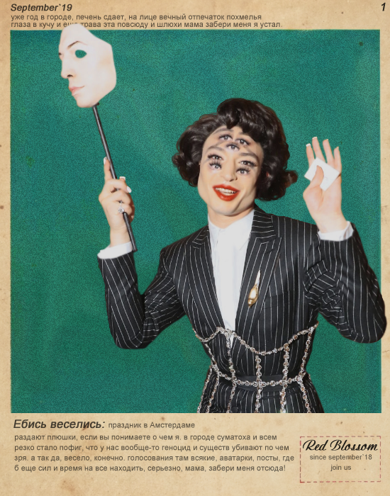 Реклама v.1.2