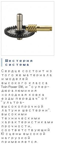 http://s7.uploads.ru/tB5DK.jpg