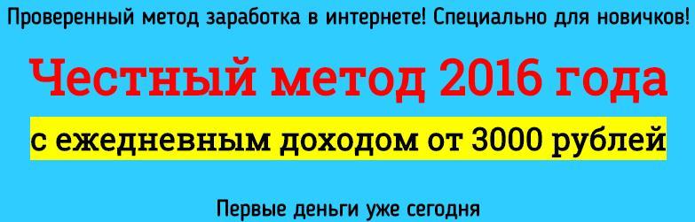 http://s7.uploads.ru/tFzP2.jpg