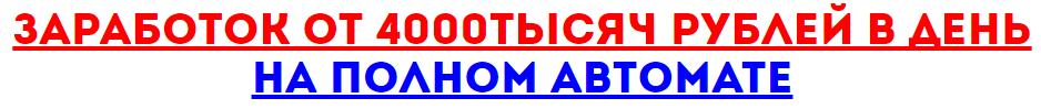 ЛюксАвто - от 12 000 руб. в день аренде автомобилей