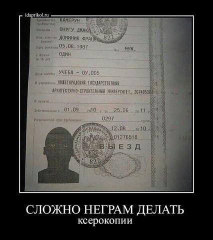http://s7.uploads.ru/tUGmd.jpg