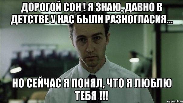 http://s7.uploads.ru/tW5JN.jpg