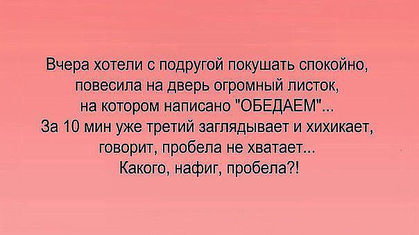 http://s7.uploads.ru/tWrBA.jpg