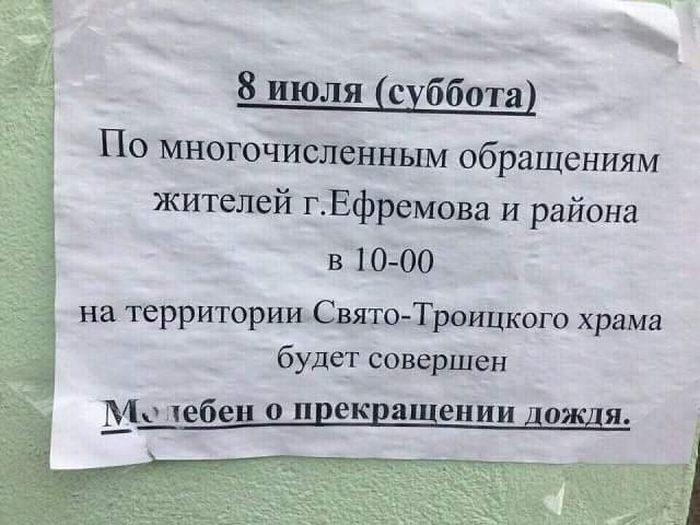 http://s7.uploads.ru/tdNue.jpg