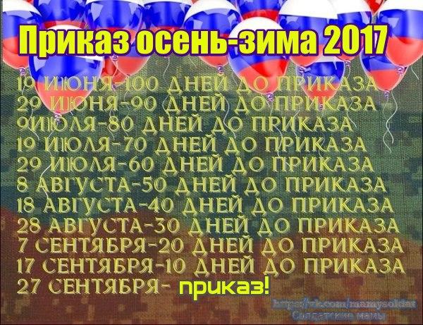 http://s7.uploads.ru/tj7Fx.jpg