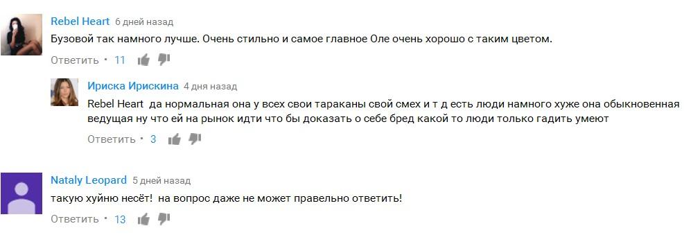 http://s7.uploads.ru/tjJ2x.jpg