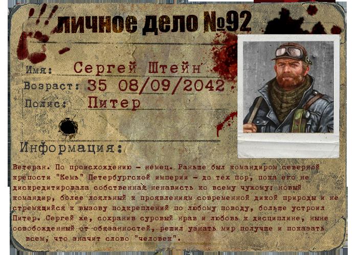 http://s7.uploads.ru/tmpPF.png