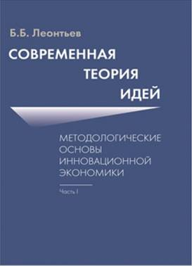 http://s7.uploads.ru/u3WhV.jpg