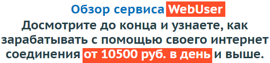 http://s7.uploads.ru/u4Hj5.png