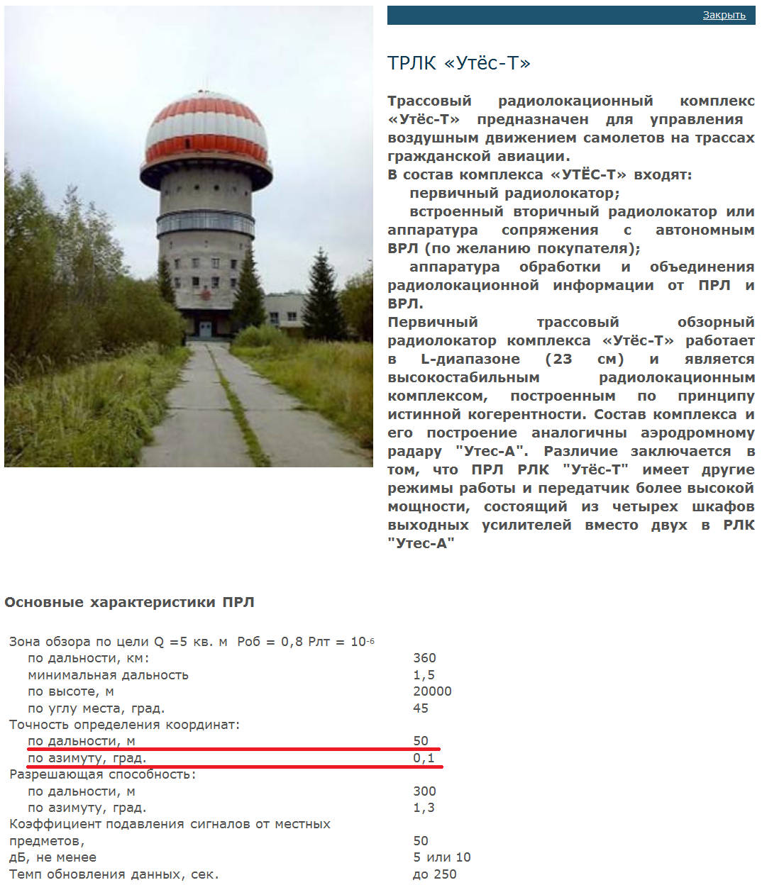 http://s7.uploads.ru/u7A3n.jpg