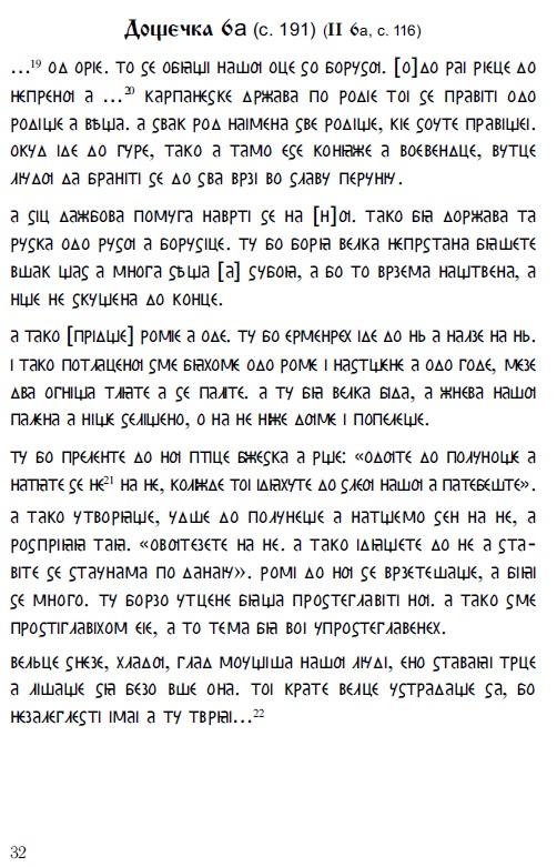 http://s7.uploads.ru/u93dZ.jpg