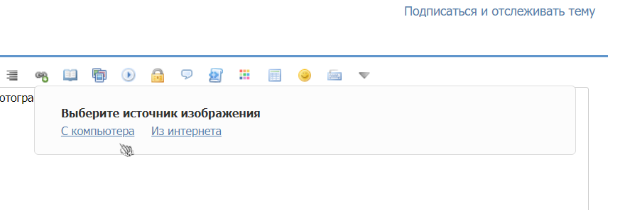 http://s7.uploads.ru/uCEHk.png