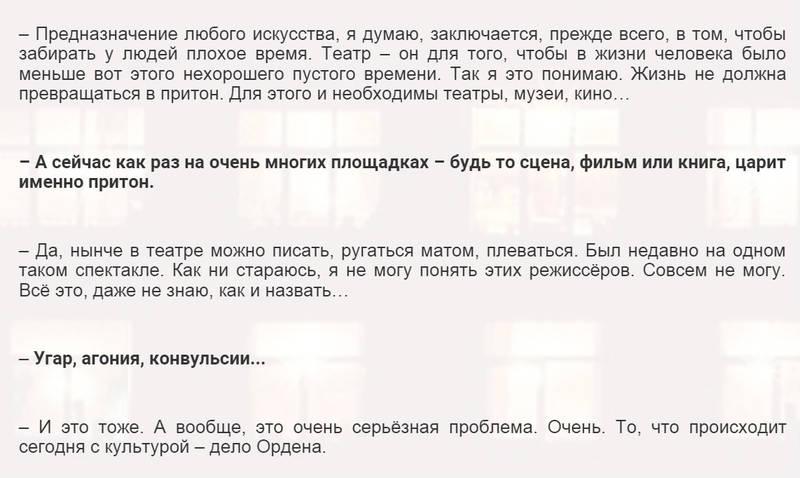 http://s7.uploads.ru/uIXwg.jpg