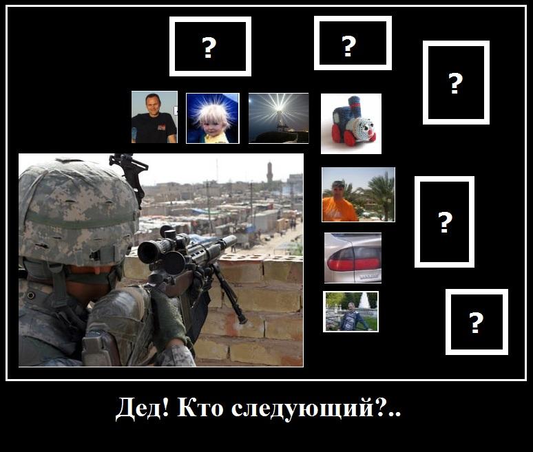 http://s7.uploads.ru/uRWEf.jpg