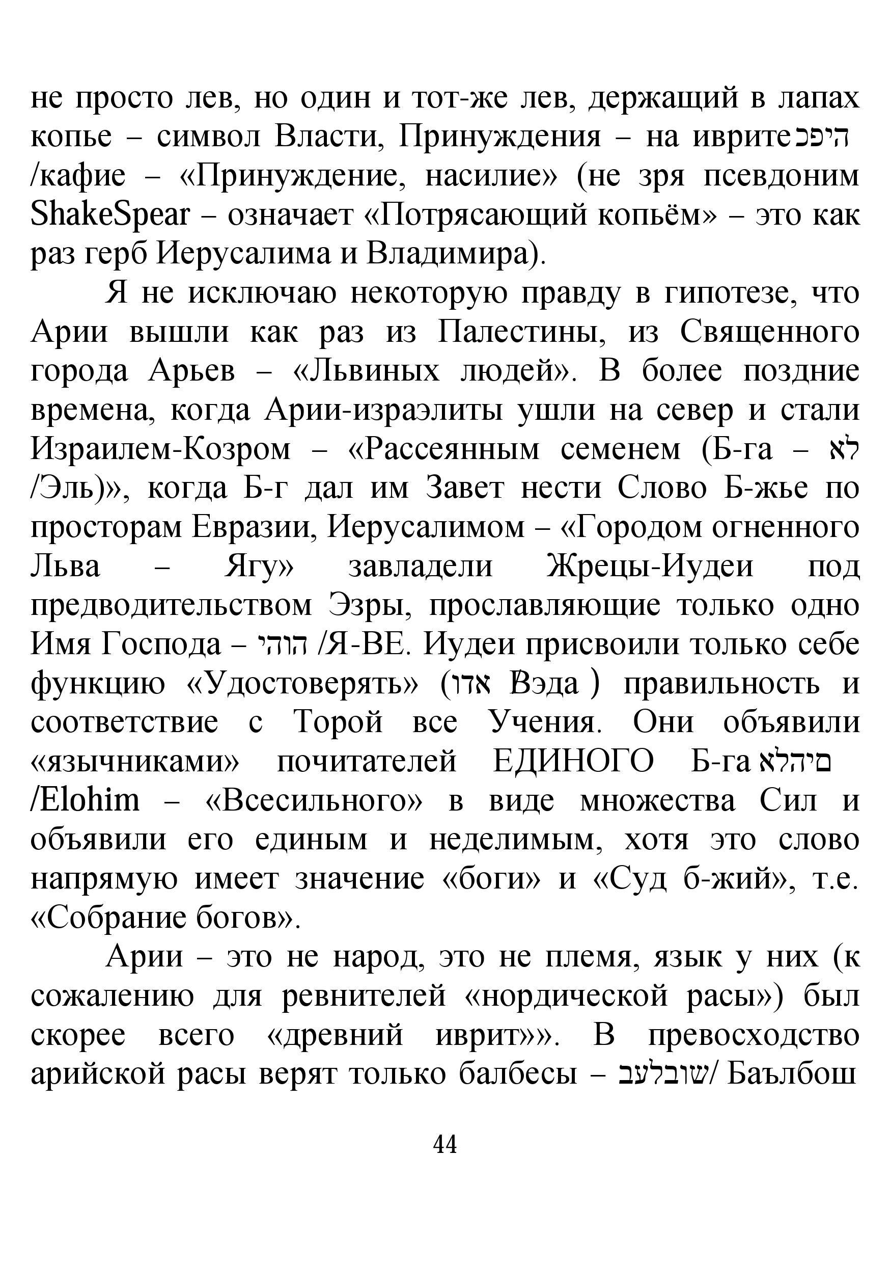 http://s7.uploads.ru/uVjsz.jpg