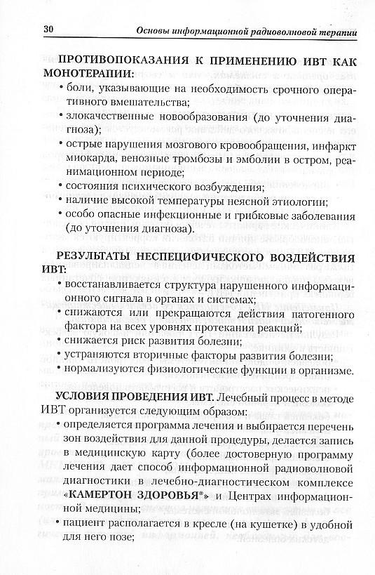 http://s7.uploads.ru/uYPDS.jpg