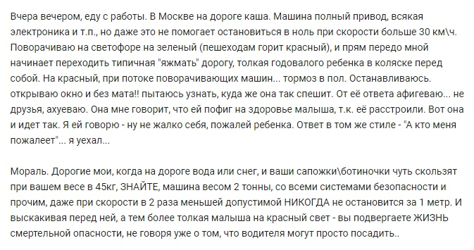 http://s7.uploads.ru/uqj7y.jpg