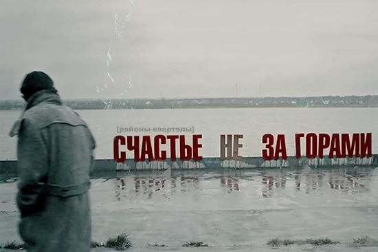 Реклама v.1.1