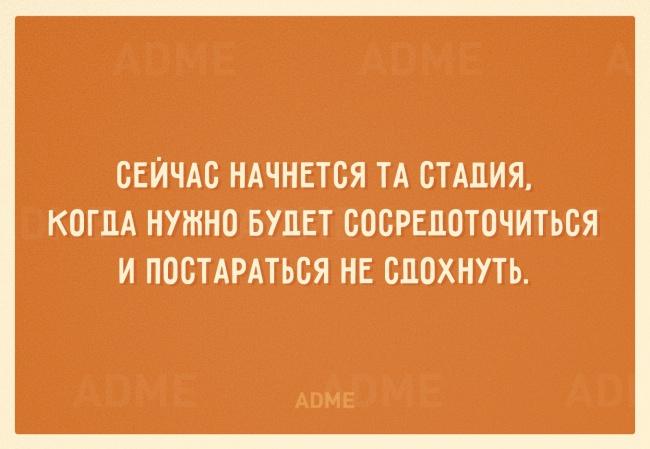 http://s7.uploads.ru/uymWP.jpg