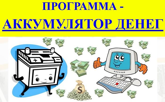 http://s7.uploads.ru/v2sPO.jpg