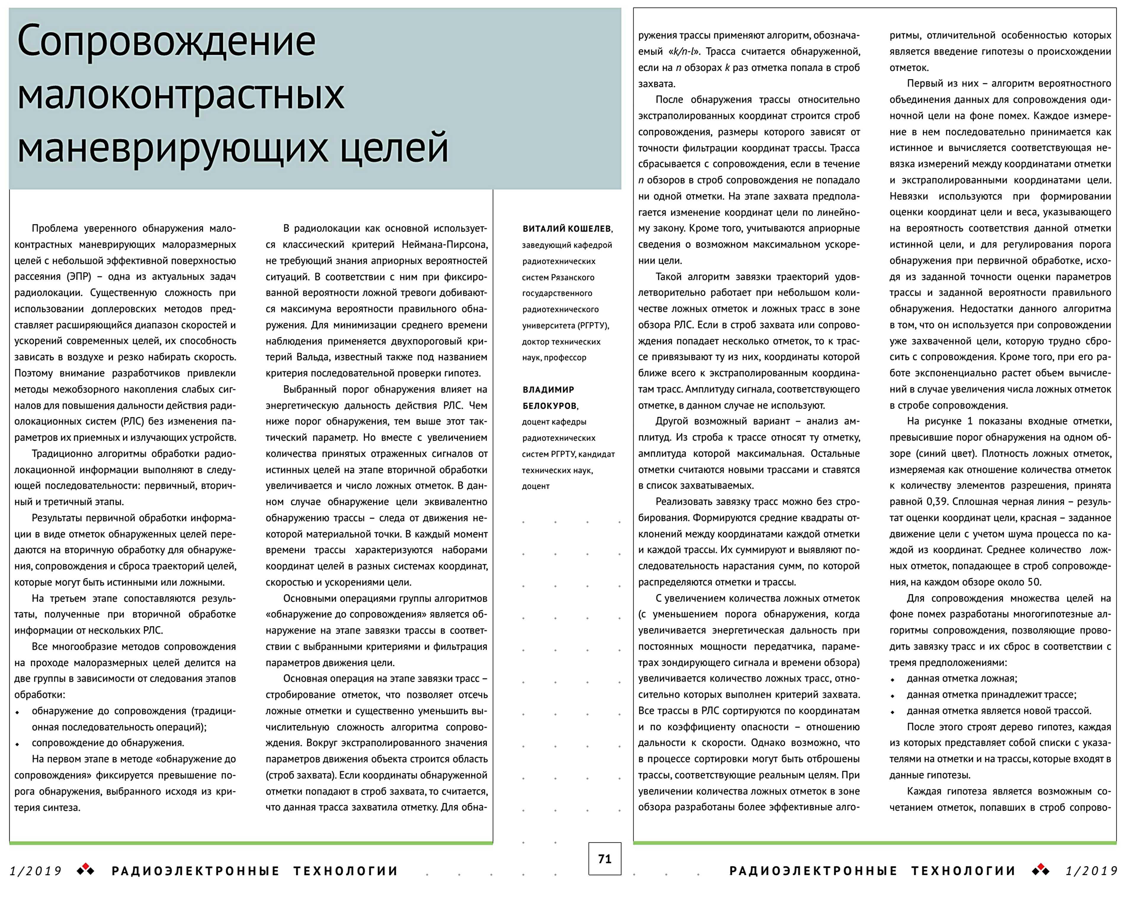 http://s7.uploads.ru/v2w8W.jpg