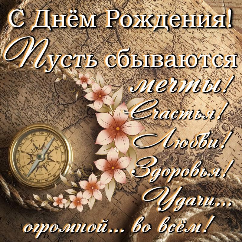 http://s7.uploads.ru/v5lYX.jpg