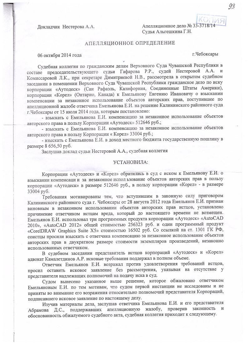 http://s7.uploads.ru/vA3NG.jpg
