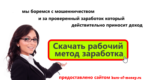 http://s7.uploads.ru/vA5YB.png